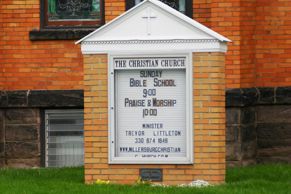 Millersburg christian church ohio amish country for Cabine millersburg ohio paese amish